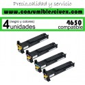 KONIKA MINOLTA MAGICOLOR 4650/4690MF/4695MF AMARILLO CARTUCHO DE TONER GENERICO A0DK152